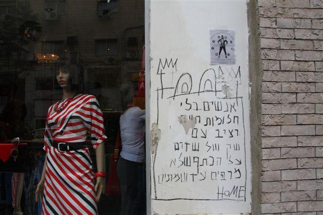 graffitynizanminasimla