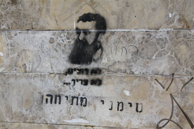 graffityherzl