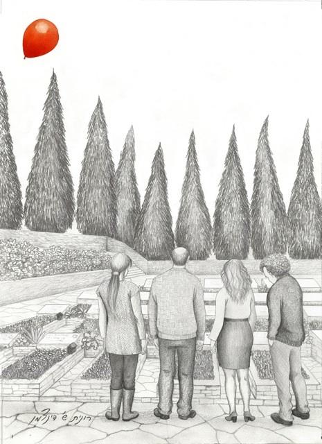 רונית דינצמן ארבעה ילדים (3) - עותק