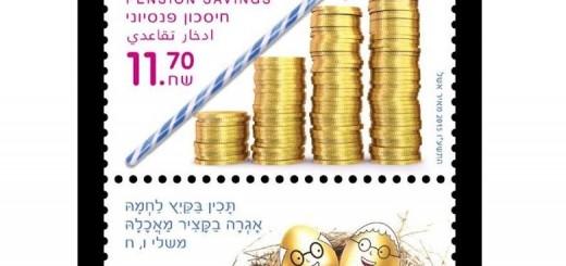 12f965dd-7b2d-4890-9f9b-8b286300b9d7