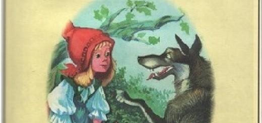 הזאב שלא התחפש - הסיפור הסאטירי