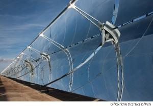 solar_energy_general_desc3_3_1