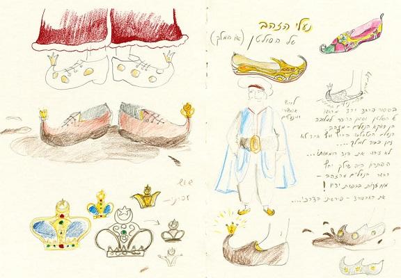 נעלי זהב הסולטן - עותק