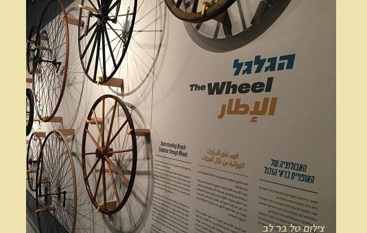 הגלגל טל בר לב