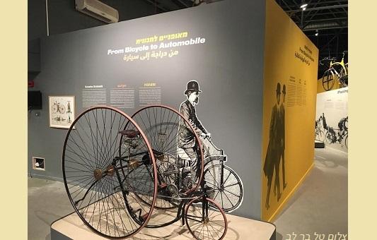 תערוכת אופניים בירושלים