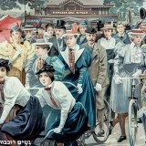 נשים רוכבות