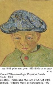ואן גוך - עותק (2)