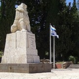 800px-PikiWiki_Israel_3364_Geography_of_Israel